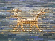 220px-Pergamonmuseum_Ishtartor_02